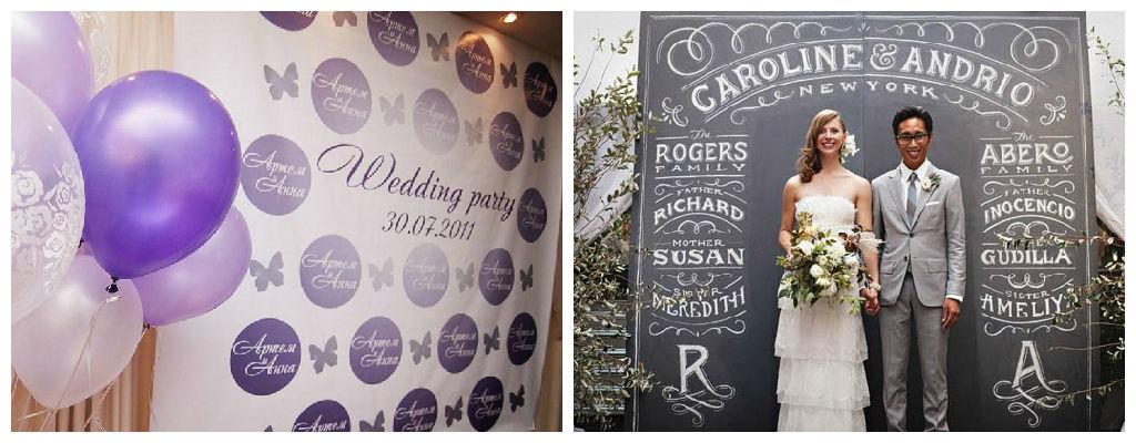 Баннеры на свадьбу 89