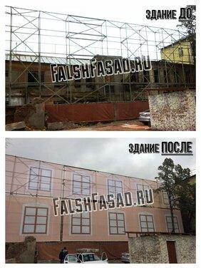 Фальшфасад на Ольховской, д47, стр3. Работа компании falshfasad.ru фото 2