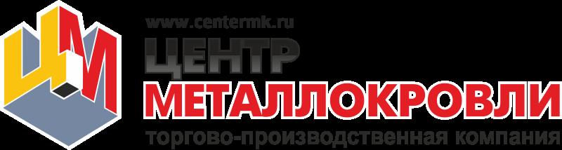 ТПК Центр Металлокровли