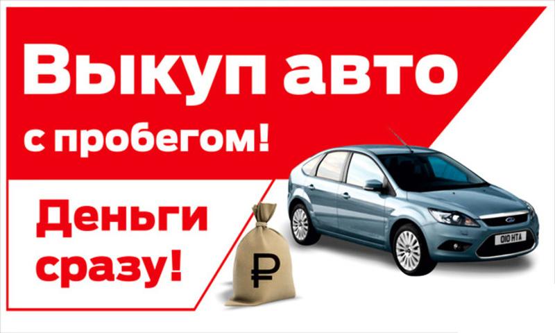 Авто новый в кредит в краснодаре