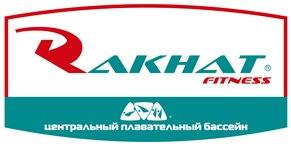 Спортивный клуб Rakhat Fitness