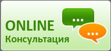 seksolog-chat-onlayn-konsultatsii