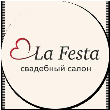 Свадебный салон La Festa