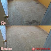 Химчистка коврового покрытия в Екатеринбурге, пример работы