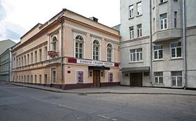 Памятник архитектуры города Москвы. г. Москва, ул. Милютинский переулок 19/4с1. фото 1