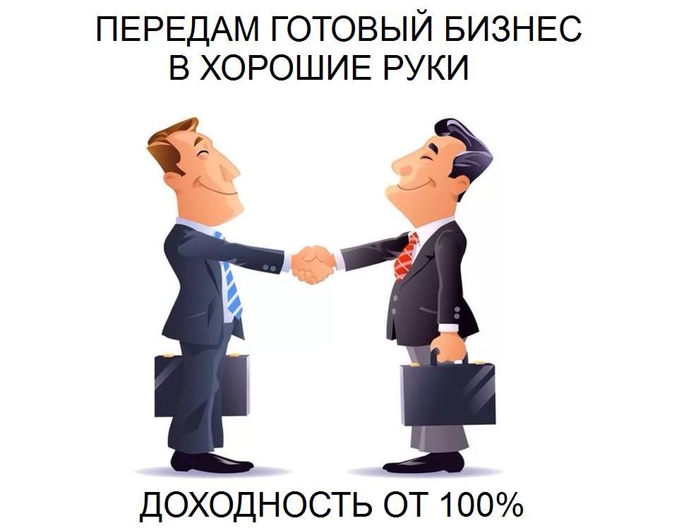 http://s.lpmtr.ru/files/d/2/2/d22a1ef8747d8d5a7eb4f44b71af1069.jpg