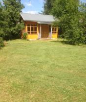 Подстриженный газон косилкой