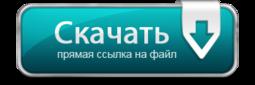 oksender скачать бесплатно программу