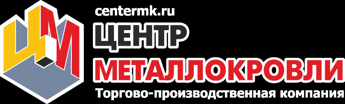 ТПК Центр Металлокровли Пермь