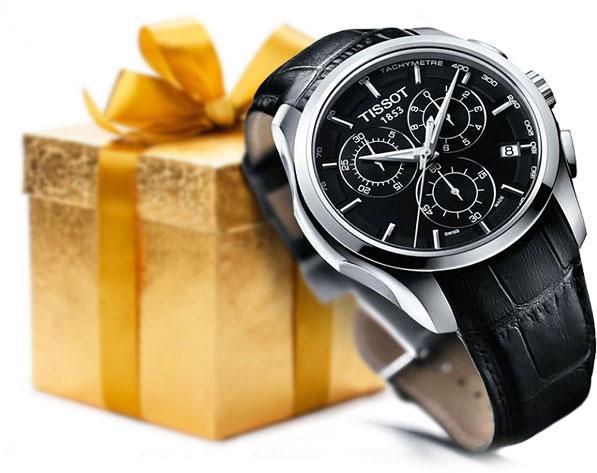 Часы Tissot T-Classic в подарок