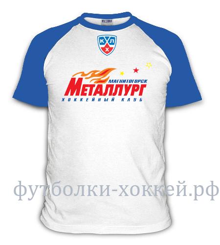 Купить Футболку В Магнитогорске