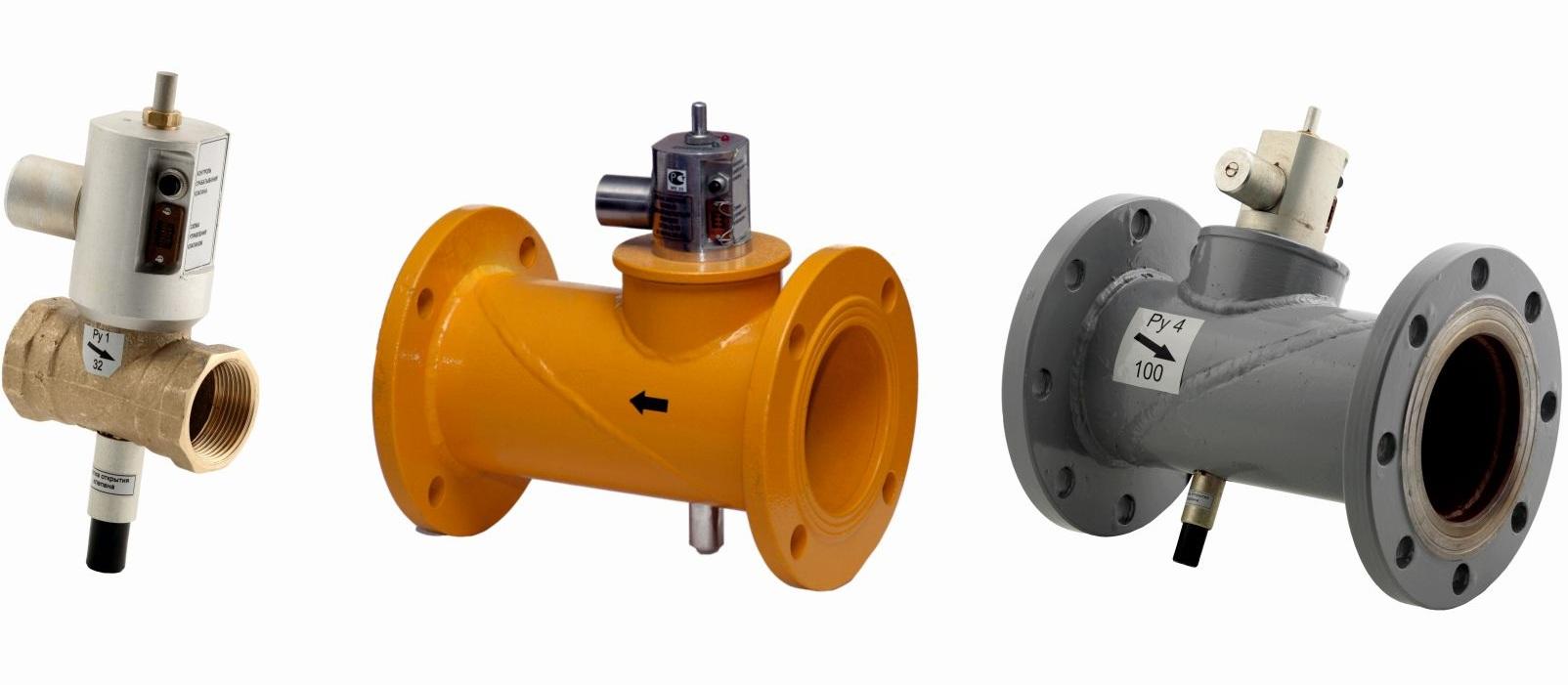 Клапан электромагнитный запорный низкого давления с электромагнитным приводом