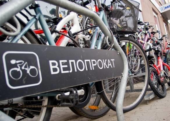 Прокат велосипедов Иваново