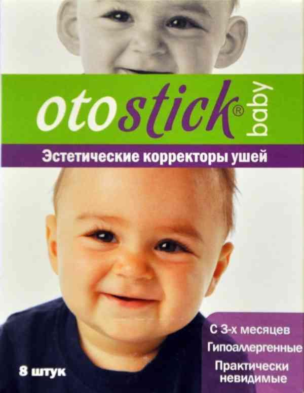 Отостик, Otostick Baby