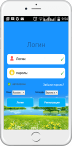 Вход в SeTracker