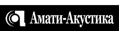 Амати-Акустика Санкт-Петербург логотип