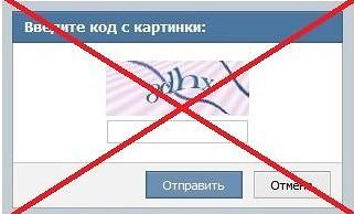 Программа для раскрутки Вконтакте, программа для раскрутки групп вконтакте,раскрутка группы вконтакте бесплатно программа,программа для рассылки вконтакте,продвижение вк,vkbot,вкбот,вкбот скачать,ска