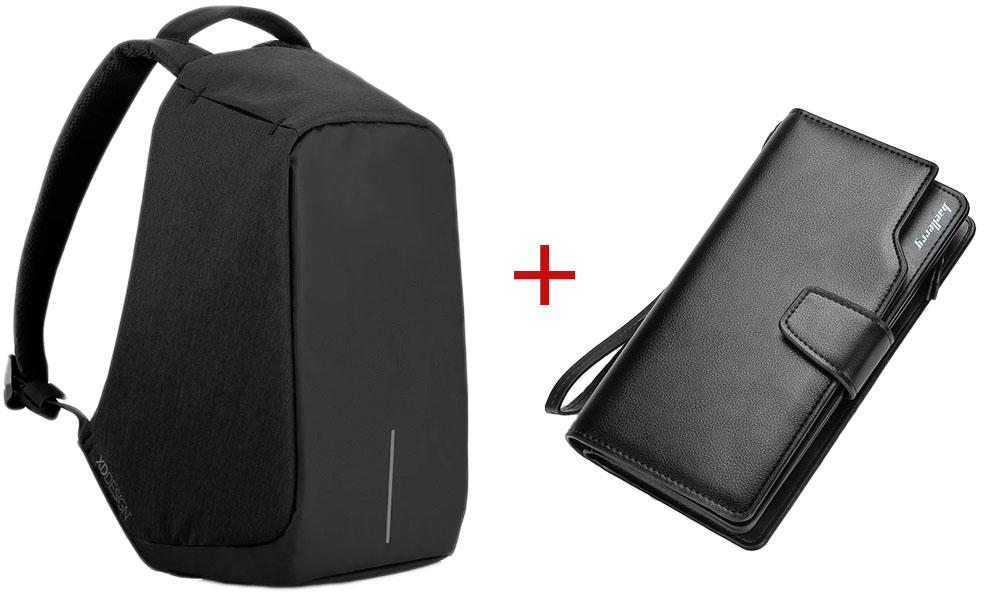 Комплект рюкзак Bobby+клатч Baellerry