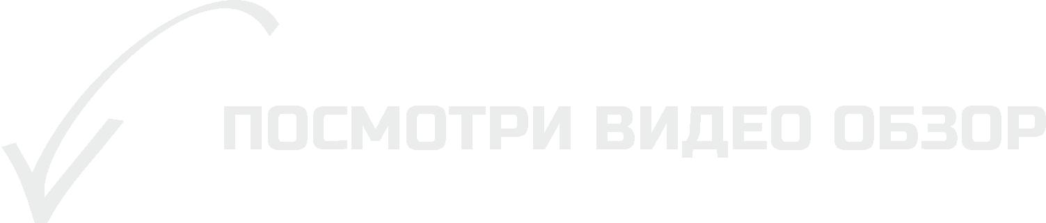 посмотреть видео обзор бластера BOOMco Торнадо 3X - лучший видеообзор в сети