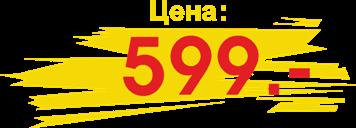 Купить набор из 5 мишеней BOOMco со скидкой и доставкой в Москве