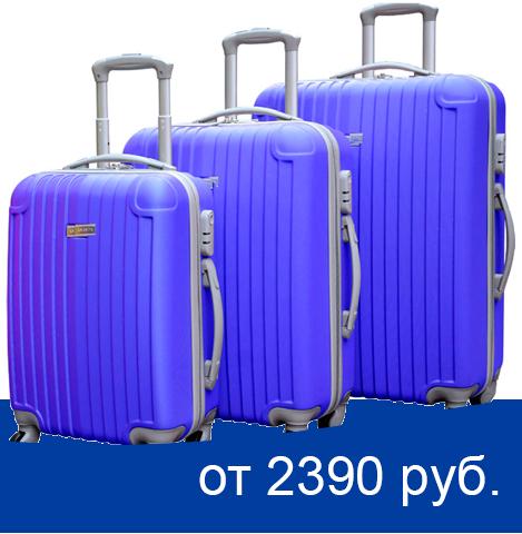 Пражские чемоданы в россии ранцы рюкзаки винкс