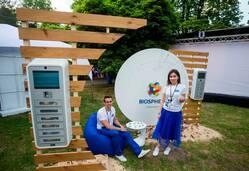 платформы для зарядки мобильных устройств Biosphere